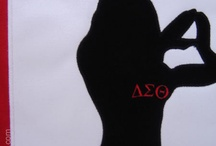 I ❤ My DST!