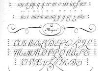 Calligrafia francese
