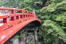Japón / Viaje al país del sol naciente
