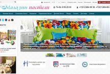 Создание интернет-магазинов, сайтов / Сайты, интернет-магазины, созданные WEB-студией АГИТО http://agito.pw/