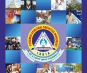 Dhyana Kasturi / Monthly Kannada Spiritual Magazine