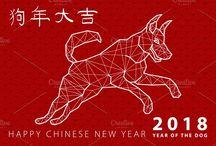 Chinese Year Dog 2018