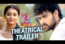 Mukunda Telugu Movie Review, Rating / Mukunda Review | LIVE UPDATES | Mukunda Rating | Mukunda Movie Review | Mukunda Movie Rating | Mukunda Telugu Movie Review | Mukunda Movie Story, Cast & Crew on APHerald.com