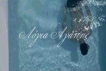 Λόγια Αγάπης / Το πρώτο single της Γιάννας Βασιλείου ντεμπουτάρει στο GetGreekMusic