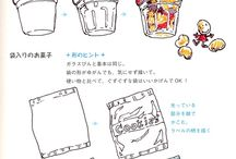 Sketch kitchen