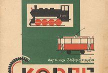 Советский дизайн и леттеринг