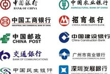 Chinese coins in bank logos