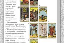 the balance of the Tarot