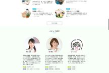 site_子供