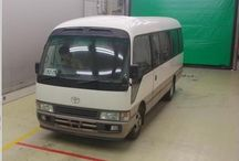 Toyota Coaster 2005 White 2 tone - Mini Bus Available for purchase / Refer:Ninki26703 Make:Toyota Model:Coaster Year:2005 Displacement:4000cc Steering:RHD Transmission:AT Color:White 2 tone FOB Price:28,500 USD Fuel:Gasoline Seats  Exterior Color:White 2 tone Interior Color:Gray Mileage:236,000 km Chasis NO:XZB50-0050777 Drive type  Car type:Wagons and Coaches