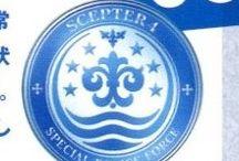 SCEPTER 4