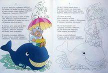 sea animals/ fish