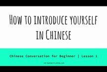 Chinese Conversation for Beginner