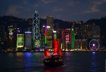 Гонконг / Фотоотчеты