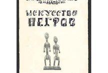 Arte Africana - livros