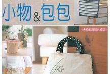 craft and sew magazine