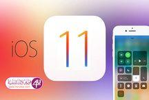 Forulike الإصدار النهائي لـ iOS 11 يصل إلى مشتركي برنامج آبل التجريبي