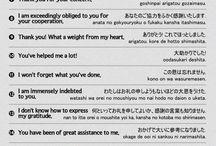 Japanese phrases etc