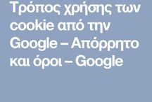 gougle
