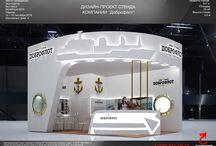 Design De Estande