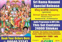 SRIMAD VALMIKI RAMAYANAM (MOOLAPARAYANAM) / SRIMAD VALMIKI RAMAYANAM (MOOLAPARAYANAM) - Audio programme in MP3 cds - Sri Ramanavamy special release from GIRI