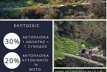 Activities @andros