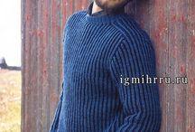 Муж пуловер