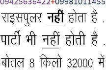 rice puller nahi hota he 09425636422 + 09981011455 click www.ricepullers.in / rice puller nahi hota he 09425636422 + 09981011455 click www.ricepullers.in rice puller nahi hota he 09425636422 + 09981011455 click www.ricepullers.in rice puller nahi hota he 09425636422 + 09981011455 click www.ricepullers.in