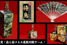 JAPAN/GAME