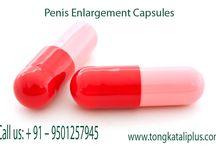 Penis Enlargement Capsules
