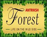 Antriksh Forest  Noida /  Get latest information on Antriksh Forest Sector 77 noida offering new 2,3, 4 bhk residential apartments size 1235 - 2800 sq ft.Antriksh Forest Noida new residential property for sale.