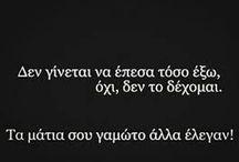 lovee