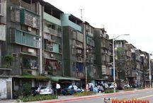 taiwanese apartment