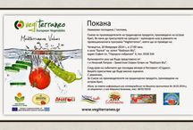 Invitations / Vegiterraneo Products