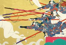 Sosaku Hanga: Japan's Creative Print Movement / January 16 - April 17, 2016   Pollard Gallery   Curated by Barry Till  The Gallery has one of the largest and most comprehensive sosaku hanga collections in the world and has continued to add to the collection over the last several years.