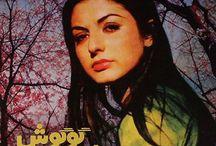 Persia(Iran)