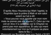 Islam  اسلام