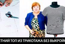Паукште Ирина Михайловна