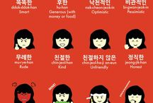 ° 한국어