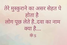 Shachar ji