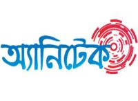 AnytechTune / AnytechTune is the largest and popular bangla technology blog sites | top bangla online community and best computer web portal in Bangladesh | অ্যানিটেক টিউন