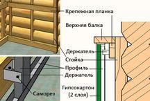 Строительство и материалы.