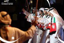 Al Marjan Island National Day