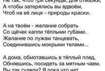 Gedichte russisch