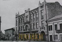 Old Krasnoyarsk