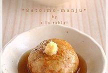 里芋レシピ