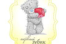 МС Василиса