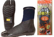 Japanese Shoes / Japanese Shoes