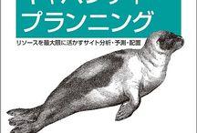 O'reilly Animals / O'reilly Animals