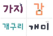 Korean Study for Kids